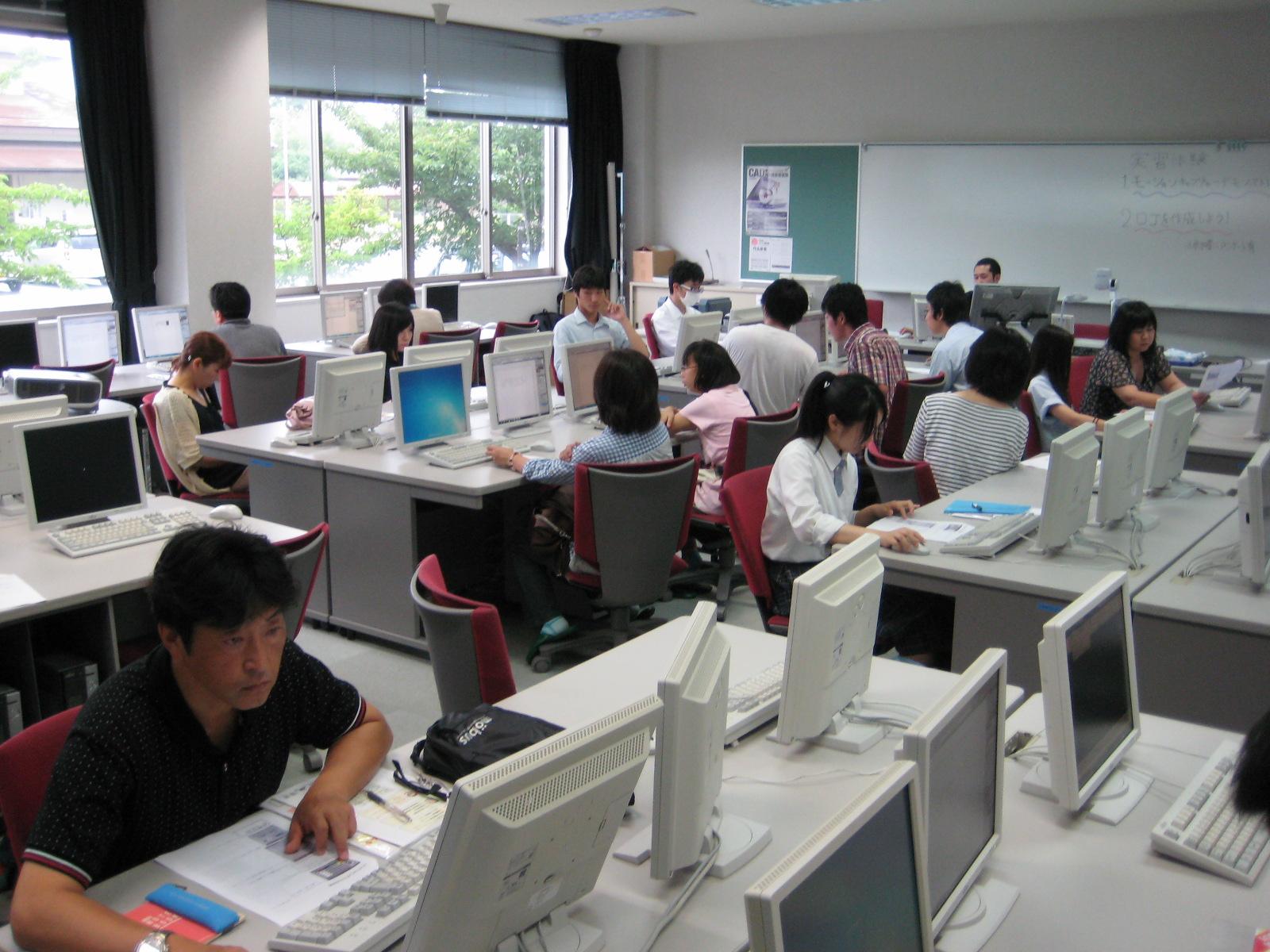 いわきコンピュータ・カレッジ画像